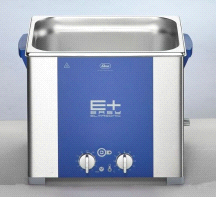 Elma Elmasonic E Plus EP100H 9.5 Liter Heated Ultrasonic Cleaner And Basket